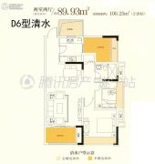 国滨首府2室2厅1卫89平方米户型图