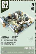 �{�Z4室2厅2卫142平方米户型图