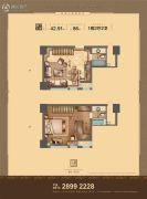 瑞浩�B公馆1室2厅2卫42平方米户型图