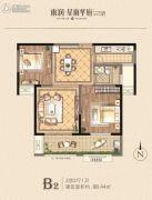 星雨华府2室2厅1卫98平方米户型图