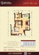 碧桂园2室2厅1卫0平方米户型图