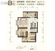 大秦御港城2室2厅1卫85平方米户型图
