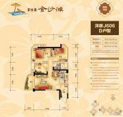 碧桂园金沙滩2室2厅1卫63--80平方米户型图