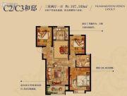 浮来春公馆3室2厅1卫107--109平方米户型图
