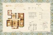 梦溪嘉苑NO.53室2厅1卫110平方米户型图