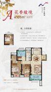 新城十里锦绣3室2厅1卫105平方米户型图