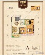望江国际3室2厅1卫89平方米户型图