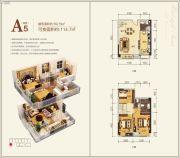 融达・城立方3室2厅3卫59平方米户型图