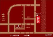瑞城御园交通图