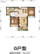 新野春天花园2室2厅1卫91平方米户型图