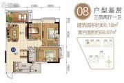 爱琴湾3室2厅1卫80平方米户型图