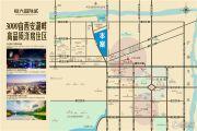 恒大国际城交通图