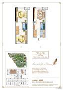 三盛托斯卡纳3期2室2厅2卫32平方米户型图
