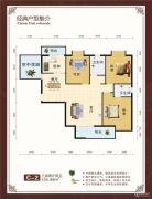 世纪华庭3室2厅2卫134平方米户型图