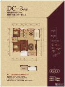 金义华府3室2厅2卫124平方米户型图