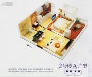 恒天国际城商铺1室1厅1卫52平方米户型图
