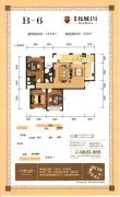 彰泰北城1号3室2厅2卫113平方米户型图