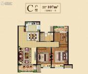 中梁香缇公馆3室2厅1卫107平方米户型图