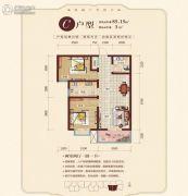 风和庭院2室2厅1卫85平方米户型图
