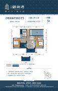 天润・御海湾2室2厅2卫0平方米户型图