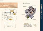 银港国际3室2厅2卫140平方米户型图