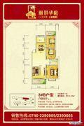 丽景华庭3室2厅1卫111--112平方米户型图