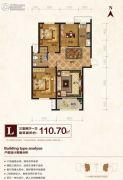 万光中央公园3室2厅1卫110平方米户型图