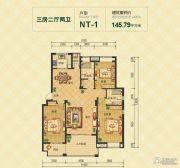 春天里3室2厅2卫146平方米户型图