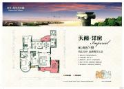 合生愉景湾0室0厅0卫0平方米户型图