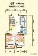 锦绣东城3室2厅1卫97平方米户型图