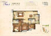 金科公园王府3室2厅2卫90--110平方米户型图