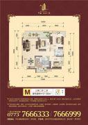 华盛・滨江一品3室2厅2卫117平方米户型图