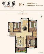 天煜・紫悦城3室2厅1卫111--112平方米户型图
