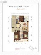 滨江・锦绣之城3室2厅2卫124平方米户型图