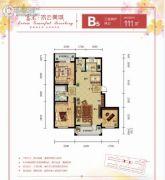 富禹・依云美域3室2厅2卫111平方米户型图