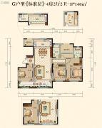 中海国际社区・珑湾4室2厅2卫140平方米户型图