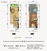 江厦星光汇2室2厅2卫65平方米户型图