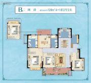 奥园誉湖湾4室2厅2卫128平方米户型图
