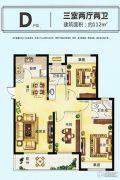 莱茵国际3室2厅2卫112平方米户型图