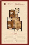 隆源・水晶城2室2厅1卫92平方米户型图