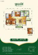 御景中央花园3室2厅2卫0平方米户型图