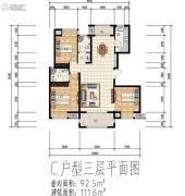 大唐东汇3室2厅2卫111平方米户型图