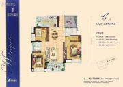 绿地大都会3室2厅2卫0平方米户型图