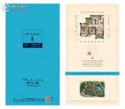 珠江城2室2厅2卫73平方米户型图