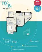 罗马景福城3室2厅1卫71平方米户型图