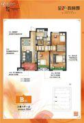 金石翡丽郡3室2厅1卫90平方米户型图