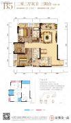 中国核建紫金一品2室2厅2卫83平方米户型图