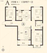 星河湾・荣景园3室2厅1卫122平方米户型图