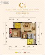 康桥融府2室2厅1卫53平方米户型图