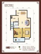 世纪华庭2室2厅1卫93平方米户型图